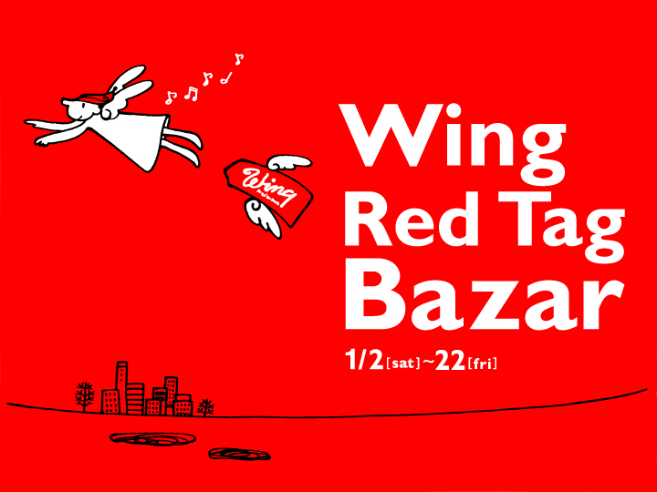 Winter Red Tag Bazar